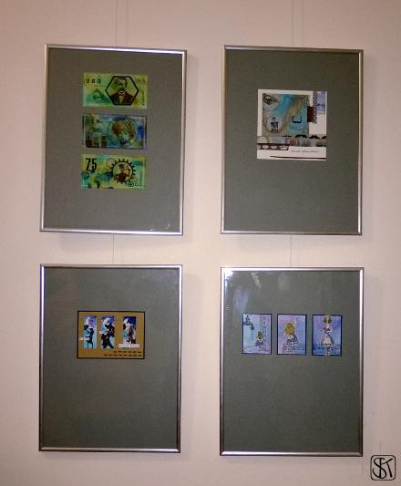 Ausstellung JM 4 - mein Eck an der Wand