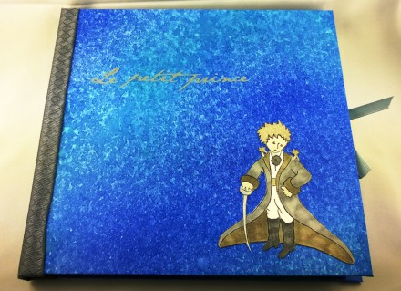 Petit Prince Cover